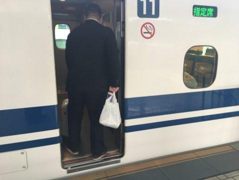 いざ、東京へ!