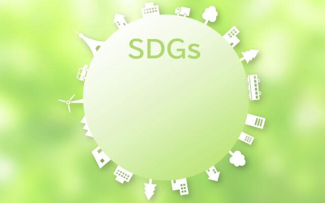 未来への警鐘!SDGsはきれいごとではない